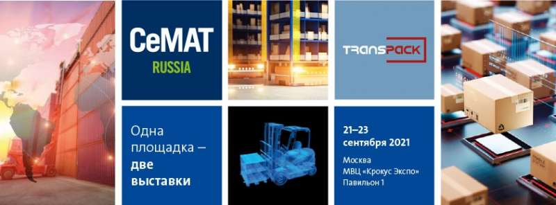 CeMAT RUSSIA - 2021